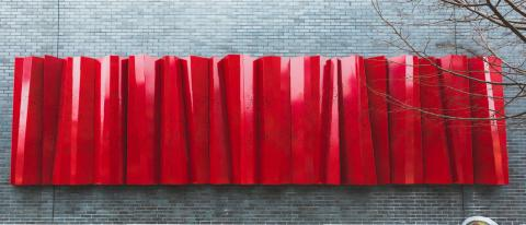 The Curtain, Sculpture